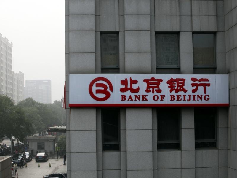 Vom chinesischen Staat kommt kein Cent