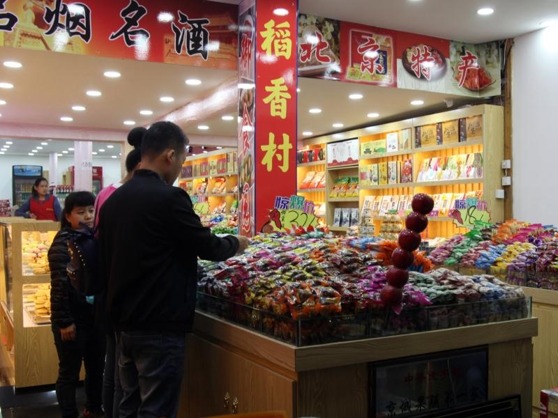 Trump: Milliardenschwere Strafzölle gegen China
